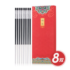 五福临门银筷子阖家欢乐组