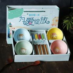 福辰 为爱绽放日式碗筷陶瓷餐具套装
