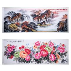 《福泽旺年图》国画珍藏