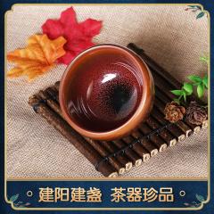 中艺盛嘉建盏功夫茶杯陶瓷茶盏单个主人杯小品茗杯送礼礼品