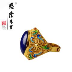 懋隆珠宝S925银饰手工花丝烧蓝镶嵌天然青金石戒指女款复古包邮