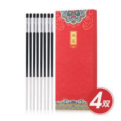 五福临门银筷子幸福家庭组