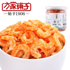 【方家铺子_虾仁】 海鲜干货 大海米 虾干 当季新货 150g*2