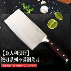 SIRONI意大利不锈钢菜刀 厨房家用斩切两用刀 切片切肉厨刀蔬菜料理刀具