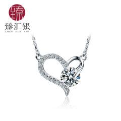 臻汇银 925银立方氧化锆爱心项链