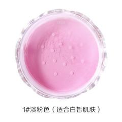 巧迪尚惠 蜜桃俏颜粉蜜10g 定妆持久 散粉蜜粉彩妆