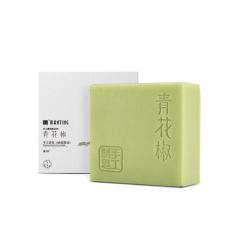满婷青花椒手工皂(祛痘控油),100g/块*1块