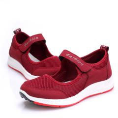 老人鞋夏季凉鞋软底防滑运动健步鞋女平底中老年妈妈鞋网面透气