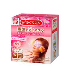 日本花王蒸汽眼罩玫瑰