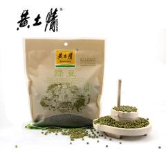 黄土情 绿豆 500g*2袋