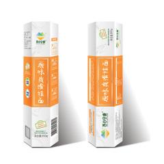 西谷安康原味爽滑挂面0.8KG*2 含膳食纤维 炸酱面拌面拉面营养