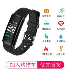 金迪拉智能手环男大学生心率血压睡眠监测多功能运动手环防水手表