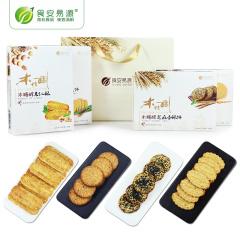 食安易源木糖醇食品礼盒