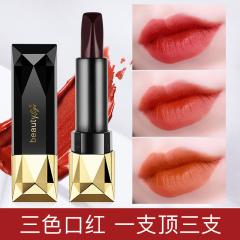 美人符新款三色口红持久保湿滋润唇膏不易掉色不沾杯FM