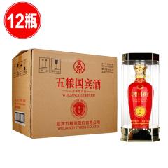 五粮液股份公司 五粮国宾酒珍品52度浓香型白酒红瓶婚宴送礼 500mL