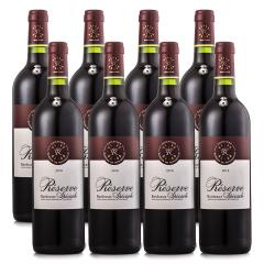 法国拉菲珍藏波尔多干红酒套组