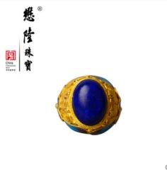 懋隆S925银饰镀金手工花丝镶嵌烧蓝天然青金石戒指女款礼物正品