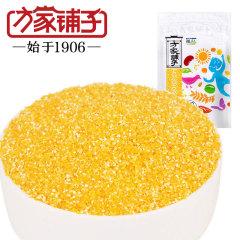 方家铺子 有机玉米糁  有机玉米糁子 五谷杂粮  450g*2袋
