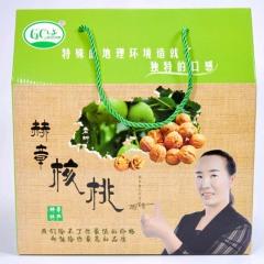贵州特产干核桃赫章干核桃仁休闲食品零食小吃500g