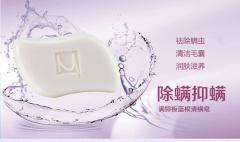 满婷清螨皂(板蓝根抗菌),100g/块*3块