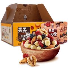 臻味天天坚果礼盒B款540g坚果果仁混合搭配办公休闲零食搭配早餐下午茶每日坚果