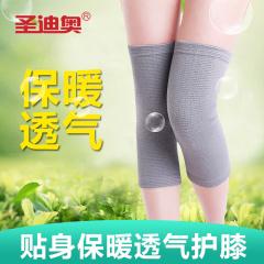 竹炭护膝薄款 夏季空调房保暖针织护腿加长 男女士老年人运动正品