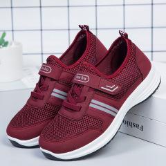 【回馈款】夏季新款飞织鞋平底休闲运动鞋老人健步鞋软底时尚妈妈鞋M6