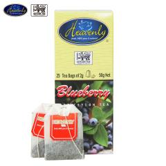 斯里兰卡原装进口 HEAVENLY 哈文迪蓝莓味调味茶(2g*25袋)50g