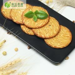 食安易源木糖醇猴菇五谷杂粮饼2盒