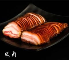 边走边淘 贵州深山土猪风肉 500g*1袋  包邮