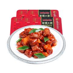 新雅粤菜馆糖醋咕咾肉225g*5盒速冻食品酒店私房半成品方便菜肴咕噜肉