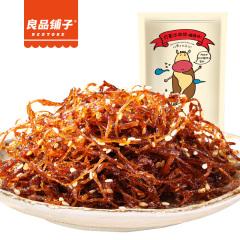 【良品铺子】灯影牛肉丝(爆辣味)250g
