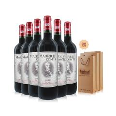 法国原瓶进口14度红酒莫里斯伯爵干红葡萄酒750ml*6送双礼袋