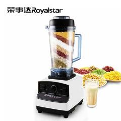 荣事达(Royalstar)破壁机RZ-988C全食物搅拌