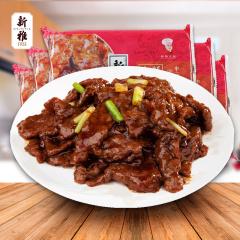 新雅粤菜馆调理耗油牛肉225g*5盒 家庭量贩速冻牛肉半成品菜肴