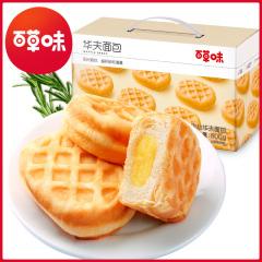 百草味 夹心华夫面包800g*2箱装 手撕面包早餐食品蛋糕零食