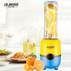 OLBERS/奥尔贝斯 榨汁机迷你家用全自动 多功能便携式果汁料理机