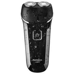 飞科(FLYCO) FS873电动剃须刀 充电式双刀头浮动刮胡刀 全身水洗商务便携式胡须