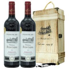 【两瓶装送双支木盒】法国原瓶进口波尔多AOC富特城堡干红葡萄酒