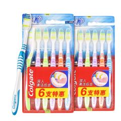 高露洁(Colgate)超洁净牙刷六支装*2