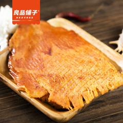 【良品铺子】风琴鱿鱼(原味/香辣味)80g
