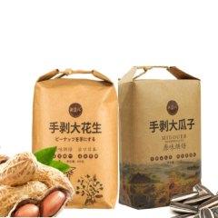 米豆儿  原味烘焙手剥大花生800g+手剥大瓜子900g