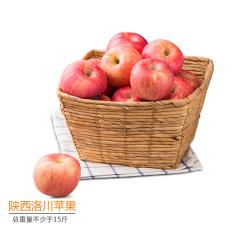 陕西洛川苹果抢购组