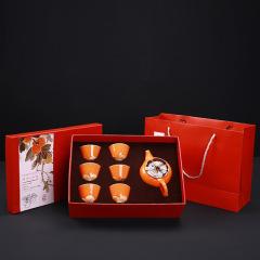 福辰 柿柿如意创意功夫茶具套装一壶六杯茶叶罐陶瓷
