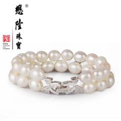 懋隆天然无暇强光椭圆淡水珍珠双排满钻蝴蝶结手链女款礼物正品
