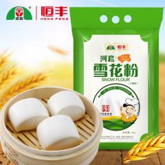 河套牌雪花粉4kg 通用高筋面粉 烘焙小麦芯粉馒头水饺内蒙古面粉