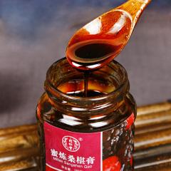 北京同仁堂蜜炼桑椹膏