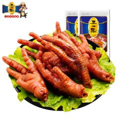 正一品卤味凤爪150g*2袋 潮汕即食休闲小吃独立包装零食