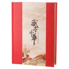 盛世中华中国硬币精品珍藏集 货号124390