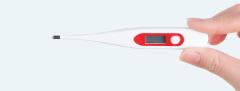 康扉 电子体温计 温度计 数字显示屏
